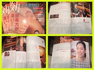 写真 2014-09-01 20 30 30